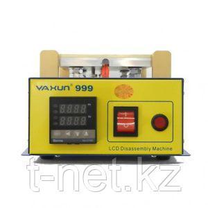 Вакуумный сепаратор Yaxun 999