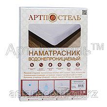 Наматрасник водонепроницаемый «Трикотажный». 120х200 см. Россия