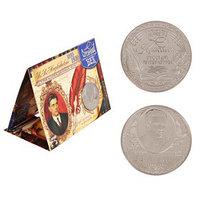 Коллекционная монета 'В.В. Маяковский'