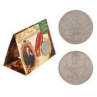 Коллекционная монета 'А.П. Чехов'