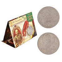 Коллекционная монета 'Ф.М. Достоевский'