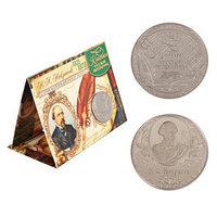 Коллекционная монета 'Н.А. Некрасов'
