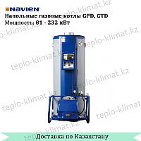Котлы газовые Navien KDB – 735 GTD