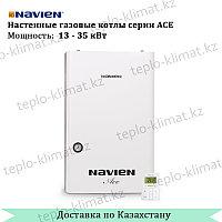 Котел газовый настенный Navien ACE-35k
