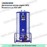 Котел дизельный Navien KDB – 1035 RPD