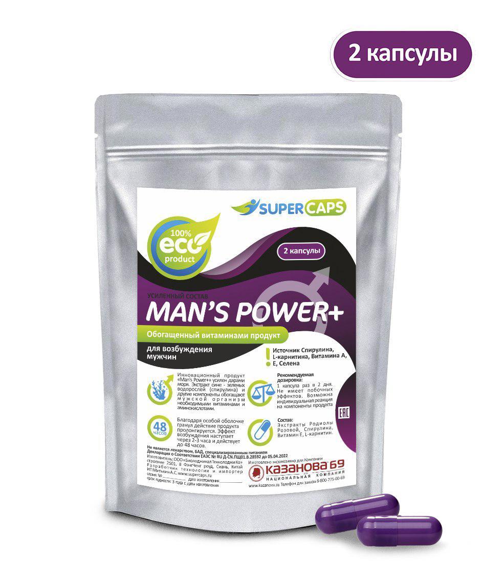 """Возбуждающее мужское средство """"Man's Power plus"""", 2 капсулы"""
