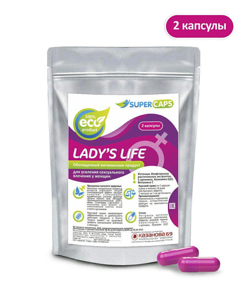 """Возбуждающее средство для женщин """"Lady's Life"""", 2 капсулы"""