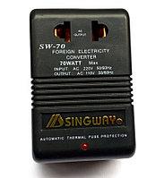 Конвертер преобразователь адаптер  Singway SW-70  220/110  70w, фото 1