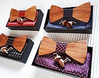 Деревянная бабочка и запонки с платком в наборе