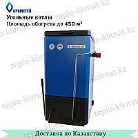 Котел угольный ПРОМЕТЕЙ-45М5