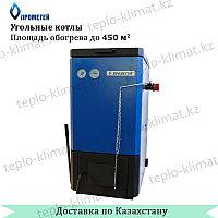 Твердотопливный котел ПРОМЕТЕЙ-32М5