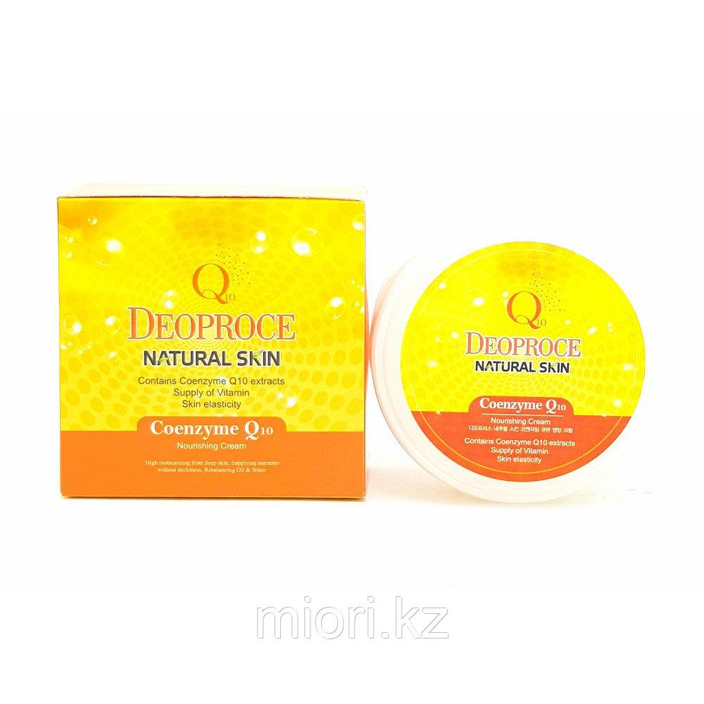Deoproce Natural Skin Coenzyme Q10 Cream – Крем содержащий Экстракт Коэнзима Q10