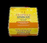 Deoproce Natural Skin Coenzyme Q10 Cream – Крем содержащий Экстракт Коэнзима Q10, фото 2