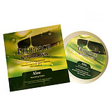 Deoproce Natural Skin Aloe Nourishing Cream 100g - Балансирующий питательный крем с экстрактом алоэ100г, фото 2