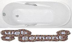 Акриловая  прямоугольная ванна Медея 150*70 см. 1 Марка. Россия