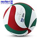 Волейбольный мяч Molten, фото 2