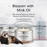 D'Veil Reverse Time Mink Oil Cream [LadyKin], фото 2