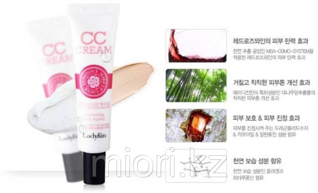 CC Cream Red Rose Wine With Hydrolyzed Collagen [Ladykin]