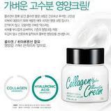 Collagen Hydro Illuminative Cream [LadyKin], фото 4