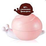 Affinitic Snail Cream [LadyKin], фото 2