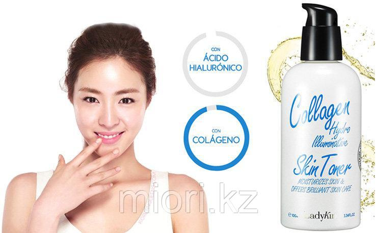 Collagen Hydro Illuminative Skin Toner [LadyKin]