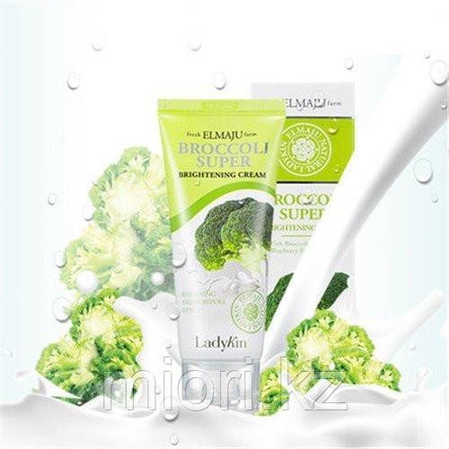Elmaju Broccoli Super Brightening Cream [LadyKin]