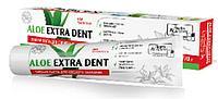 """Зубная паста  для свежего дыхания """"Aloe Extra Dent"""""""