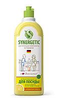 SYNERGETIC для мытья посуды, детских игрушек Лимон (флакон 1л)