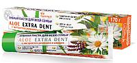 """Убная паста Aloe Extra Dent  """"ТРОЙНОЕ ДЕЙСТВИЕ"""" ДЛЯ ВСЕЙ СЕМЬИ с экстрактом ромашки и шалфея"""