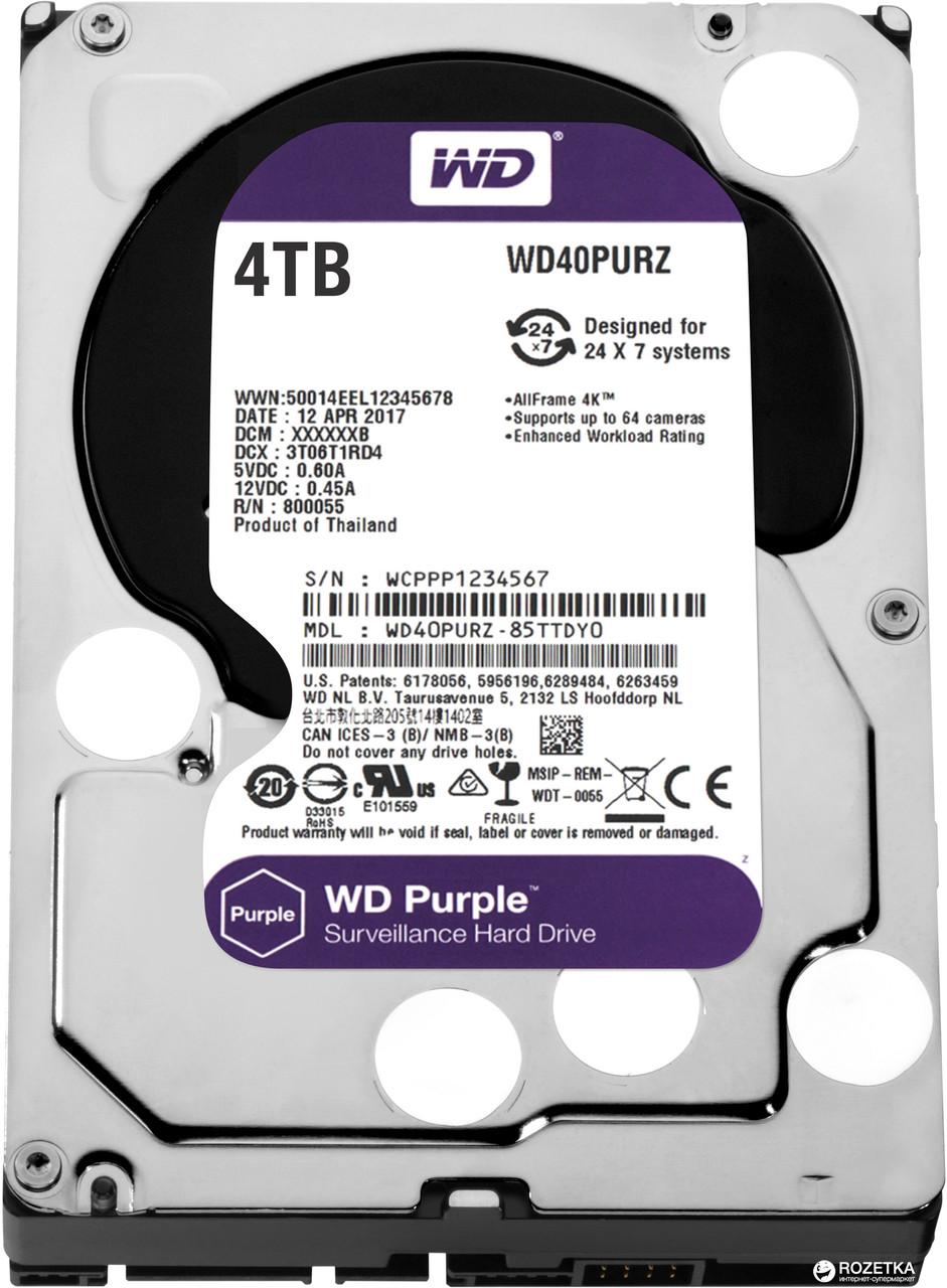 """Western Digital  WD40PURZ Жесткий диск для видеонаблюдения HDD 4Tb Purple SATA 6Gb/s 64Mb 3,5"""""""