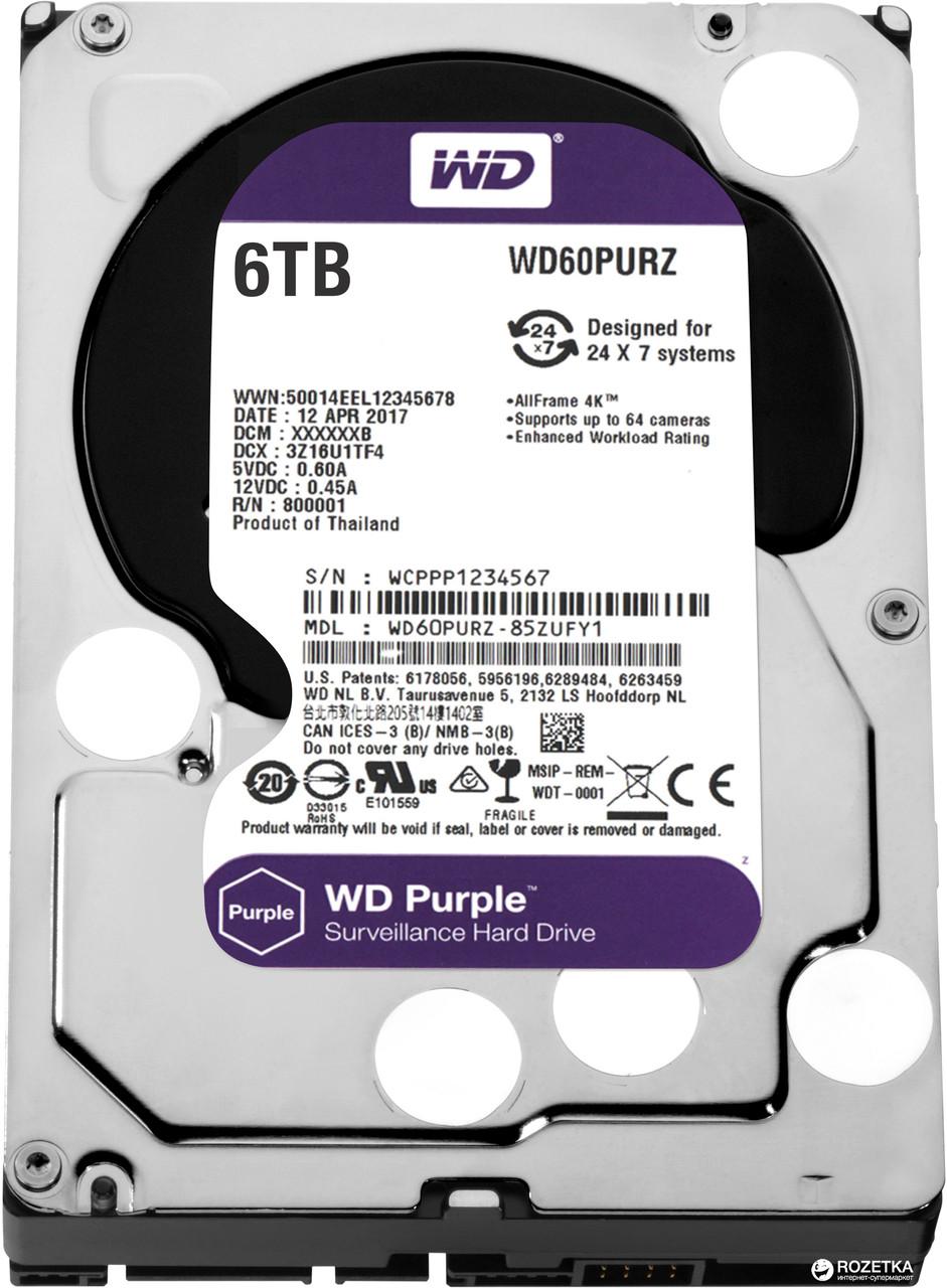 """Western Digital WD60PURZ Жесткий диск для видеонаблюдения HDD 6Tb Purple SATA 6Gb/s 64Mb 3,5"""""""