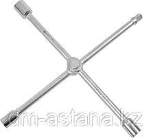 """Ключ балонный крестообразный складной 1/2"""", 400 мм, 17х19х21 мм МАСТАК 028-41179"""