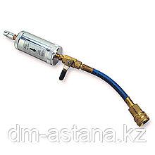 Цилиндр заправочный для масла и UV добавки, с быстросъемными переходниками МАСТАК 105-10001