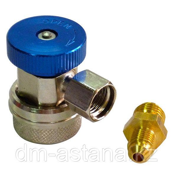Муфта быстросъемная с вентилем, низкого давления МАСТАК 105-40004