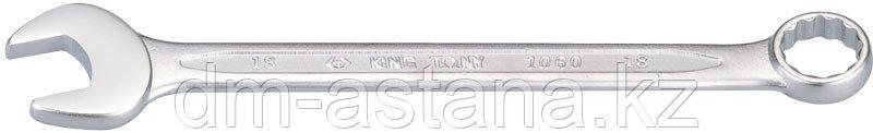 Ключ комбинированный 18 мм KING TONY 1060-18