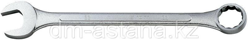 Ключ комбинированный 33 мм KING TONY 1071-33