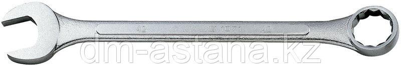 Ключ комбинированный 42 мм KING TONY 1071-42