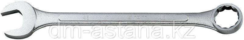 Ключ комбинированный 46 мм KING TONY 1071-46