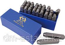 Набор ударных клейм 8 мм, буквы-латиница, 27 предметов KING TONY 11427SQ08