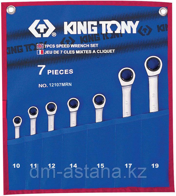 Набор комбинированных трещоточных ключей, 10-19 мм, чехол из теторона, 7 предметов KING TONY 12107MRN