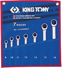 Набор комбинированных трещоточных ключей, 8-19 мм, чехол из теторона, 7 предметов KING TONY 12107MRN01
