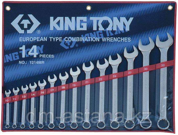 Набор комбинированных ключей, 10-32 мм, 14 предметов KING TONY 1214MR