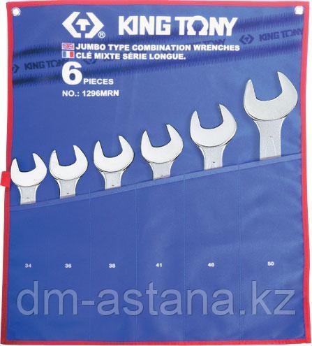 Набор комбинированных ключей, 34-50 мм, чехол из теторона, 6 предметов KING TONY 1296MRN