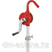Насос для бочек ручной, роторный МАСТАК 133-10250