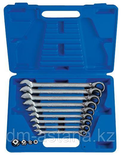 Набор комбинированных трещоточных ключей, 8-19 мм, кейс, 13 предметов KING TONY 13213MR