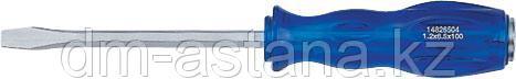 Отвертка шлицевая Slotted 6,5 мм 100 мм, силовая, пластиковая ручка KING TONY 14826504