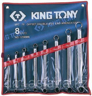 Набор накидных ключей, 6-23 мм, 8 предметов KING TONY 1708MR