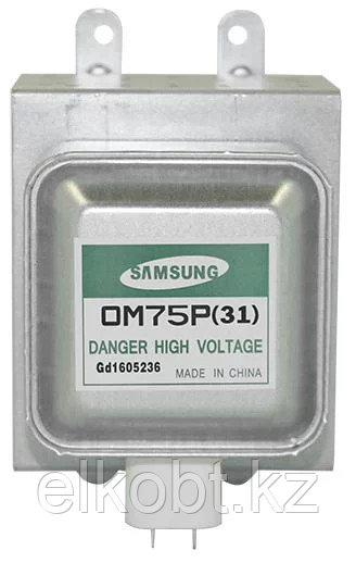 """Магнетрон   """"Samsung"""" OM 75 S/P(31)"""