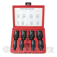 Набор для восстановления резьб штуцеров системы кондиционирования, кейс, 9 предметов МАСТАК 352-00009C