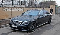 Обвес AMG S63 / S65 для Mercedes-Benz S-class AMG Paket W222 (Дубликат)